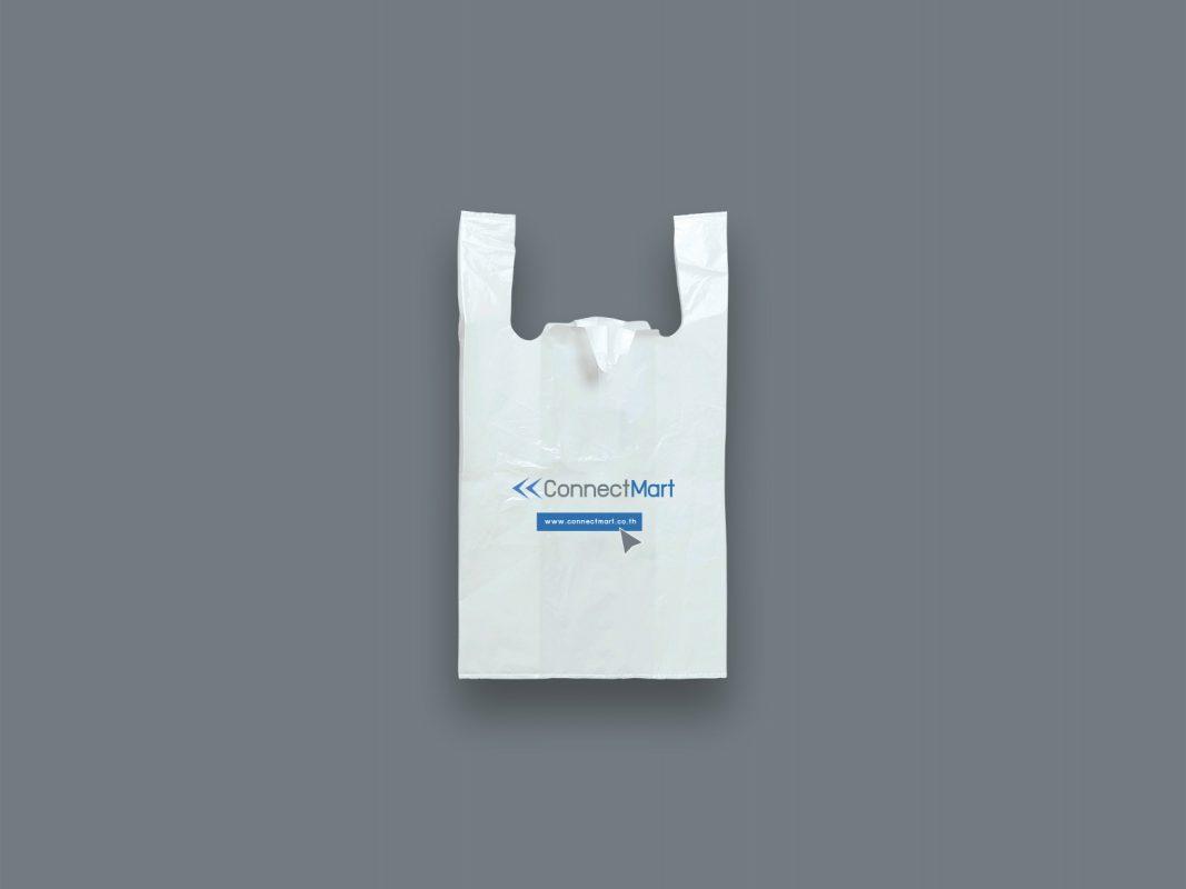 Connect Mart Bag 2