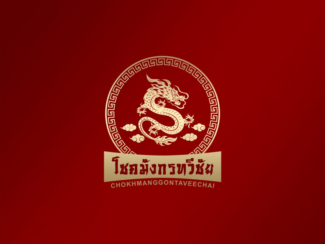 Logo-Chokhmanggontaveechai2